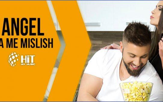 ANGEL - DA ME MISLISH / АНГЕЛ - ДА МЕ МИСЛИШ