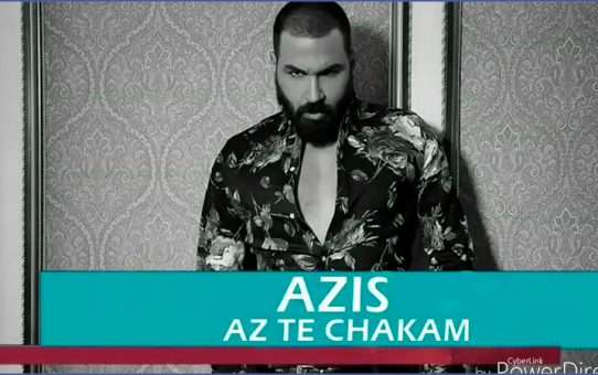 AZIS - AZ TE CHAKAM, 2018 / Азис - Аз те чакам, 2018