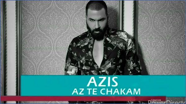 AZIS – AZ TE CHAKAM, 2018 / Азис – Аз те чакам, 2018