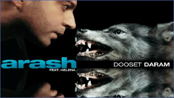 Arash ft Helena - Dooset Daram