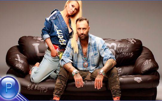 VANYA & DJ DAMYAN - ISKAM SI TEB / Ваня и DJ Дамян - Искам си теб
