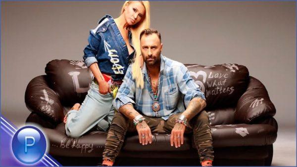 VANYA & DJ DAMYAN – ISKAM SI TEB / Ваня и DJ Дамян – Искам си теб