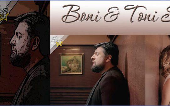 Бони & Тони Стораро - Съседи по сърце / Boni & Toni Storaro - Sasedi po sarce