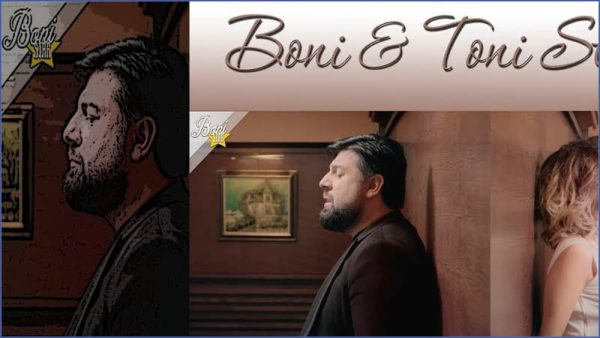 Бони & Тони Стораро – Съседи по сърце / Boni & Toni Storaro – Sasedi po sarce