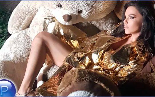 GALENA - #GiveMeLove / Галена - #ДайМиЛюбов, 2018