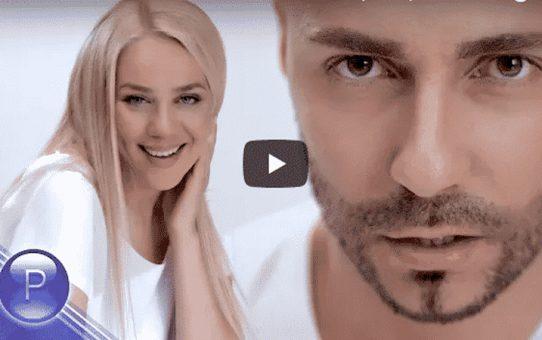 LAZAR FT GERGANA - AKO NYAMAM TEB / Лазар ft Гергана - Ако нямам теб, 2018
