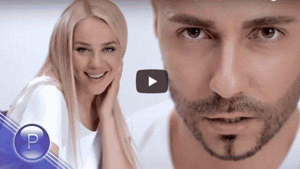 LAZAR FT GERGANA – AKO NYAMAM TEB / Лазар ft Гергана – Ако нямам теб, 2018