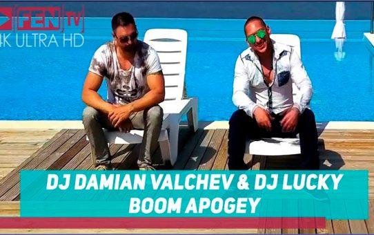 DJ DAMIAN VALCHEV & DJ LUCKY - Boom Apogey 2018
