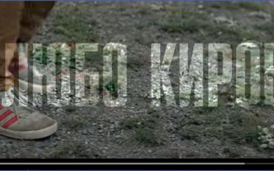 Lubo Kirov - Oshte ot Teb