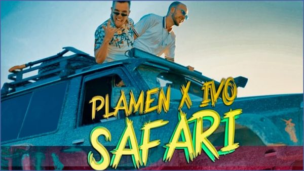 Plamen & Ivo – Safari