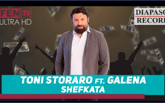 TONI STORARO feat. GALENA - Shefkata / ТОНИ СТОРАРО feat. ГАЛЕНА - Шефката