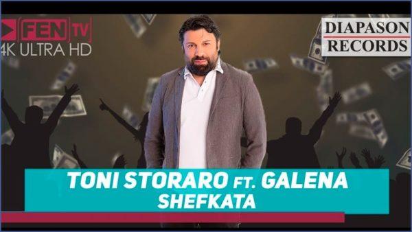 TONI STORARO feat. GALENA Shefkata toni storaro feat. galena shefkata