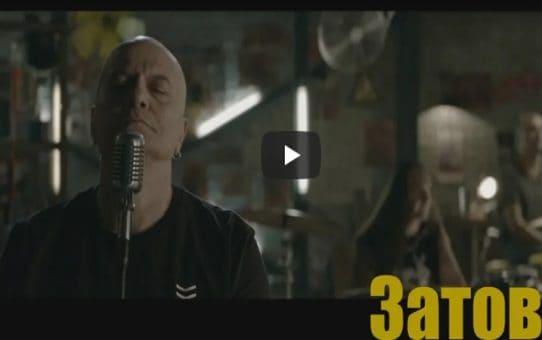 Слави и Ку-Ку Бенд - Затова / Slavi & Ku-Ku Band - Zatova