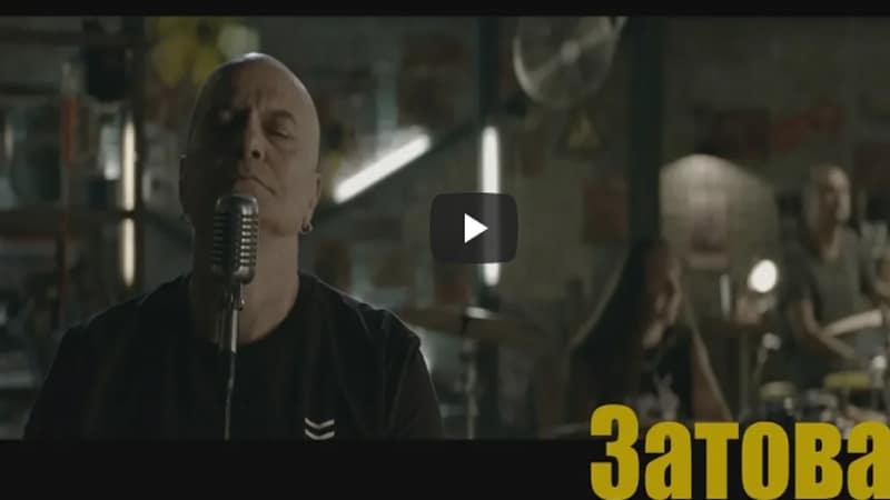 Слави и Ку-Ку Бенд – Затова / Slavi & Ku-Ku Band – Zatova