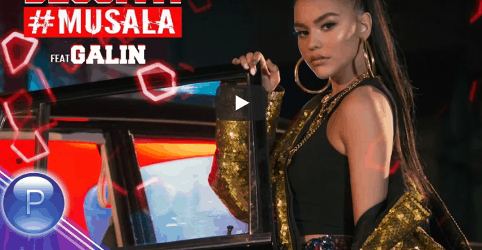 DESSITA ft. GALIN – #MUSALA / Dessita ft. Галин – #Musala