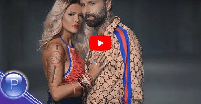 VANYA & DJ DAMYAN – SHTE ME PREDADESH LI / Ваня и DJ Дамян – Ще ме предадеш ли