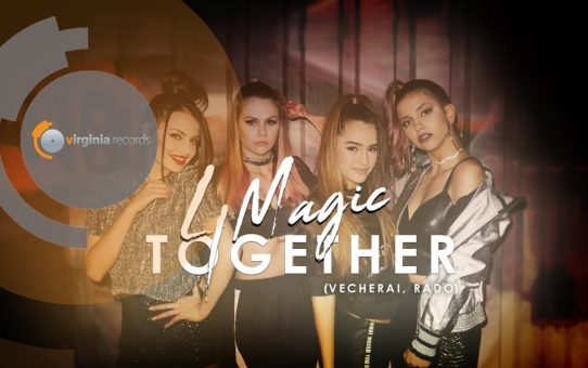 4Magic - Together (Vecherai, Rado) / Вечерай Радо
