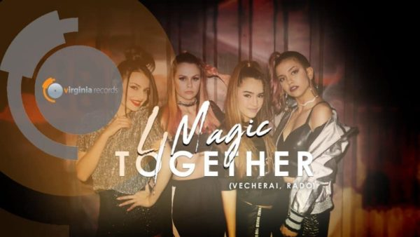4Magic – Together (Vecherai, Rado)  / Вечерай Радо