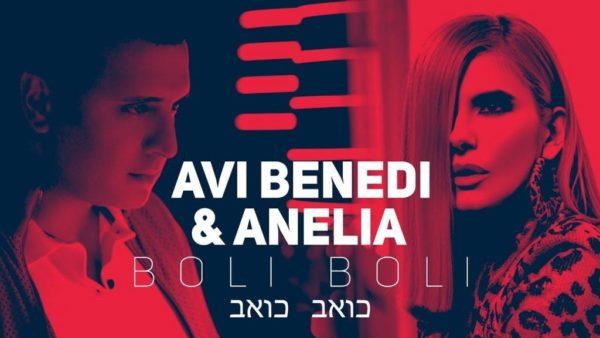 Avi Benedi & Anelia – Boli Boli