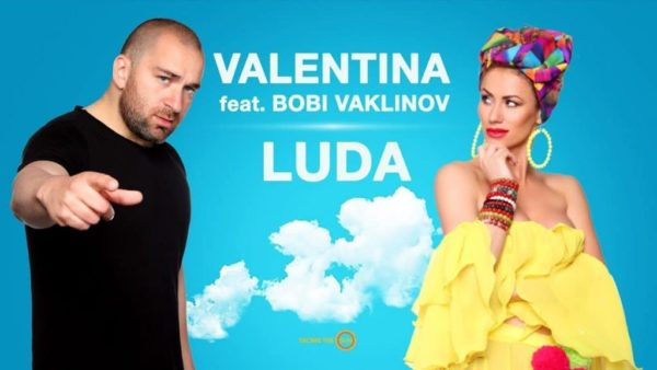 Валентина & Боби Ваклинов – Луда / Valentina Feat. Bobi Vaklinov – Luda