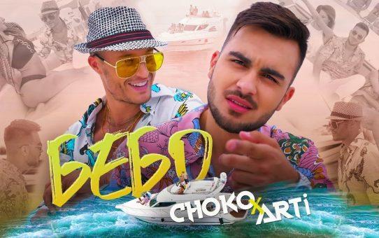 CHOKO x ARTi - BEBO