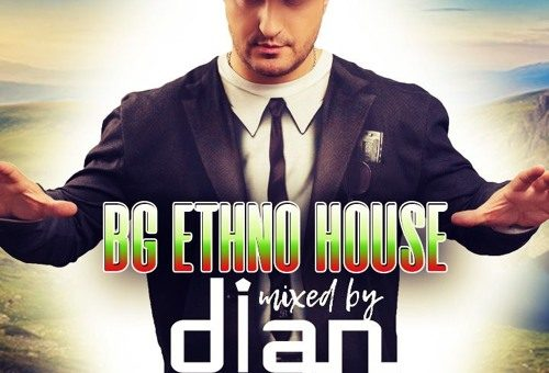 Бор Чвор - BG Ethno House mixed by DJ DIAN SOLO