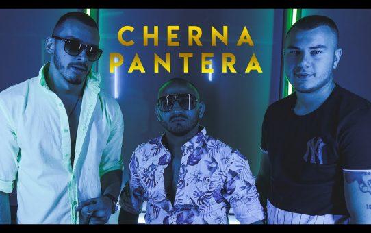 Torino & Pashata & Pepi ft. Dj Kitaeca - CHERNA PANTERA