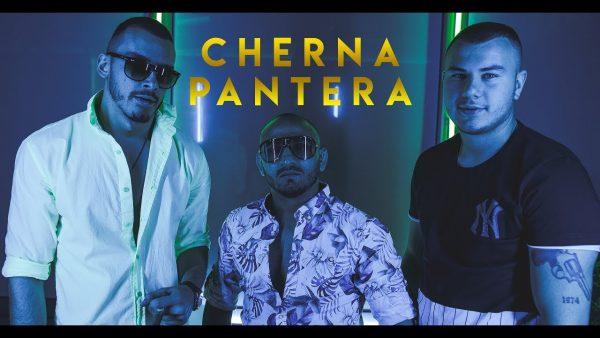 Torino & Pashata & Pepi ft. Dj Kitaeca – CHERNA PANTERA