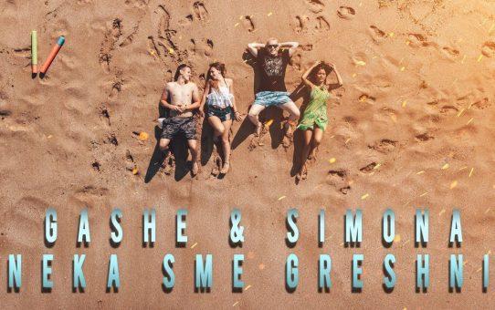 Gashe [BROS] & Simona - NEKA SME GRESHNI