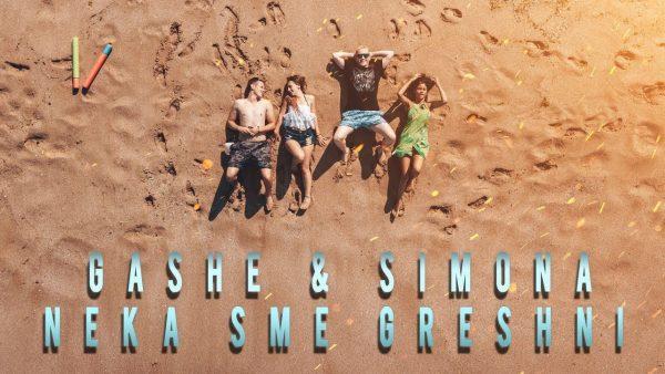 Gashe [BROS] & Simona – NEKA SME GRESHNI