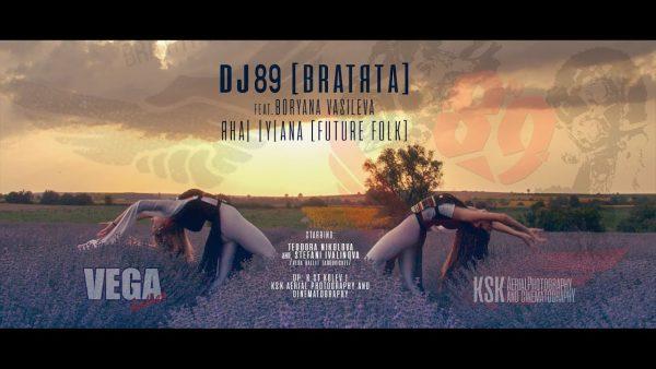 DJ 89 & Boryana Vasileva – ЯНА