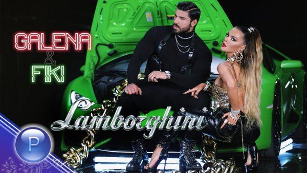 GALENA & FIKI – LAMBORGHINI / Галена и Фики – Ламборгини