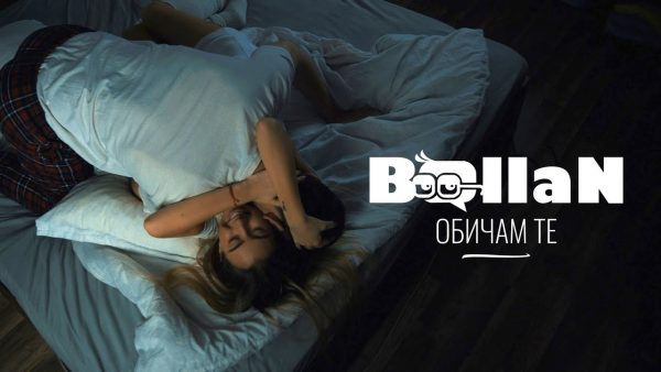 BALLAN Official Video scaled