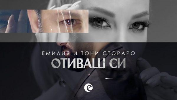 EMILIA TONI STORARO OTIVASH SI 2020 official video 2020 scaled