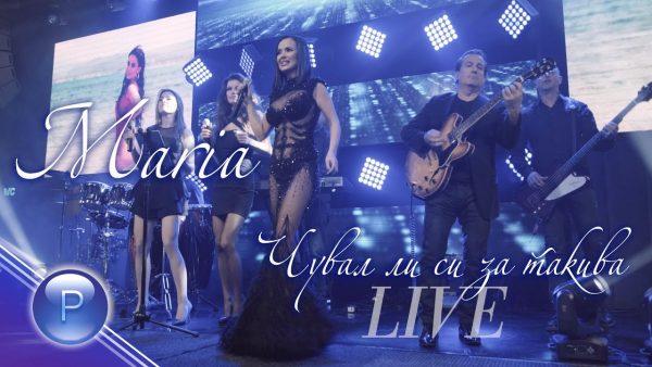 MARIA CHUVAL LI SI ZA TAKIVA live 2020 scaled