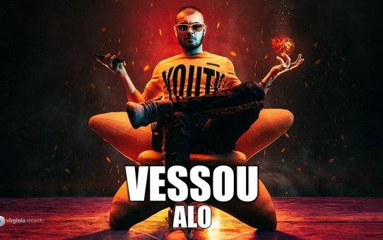 VessoU - ALO (Official Video)