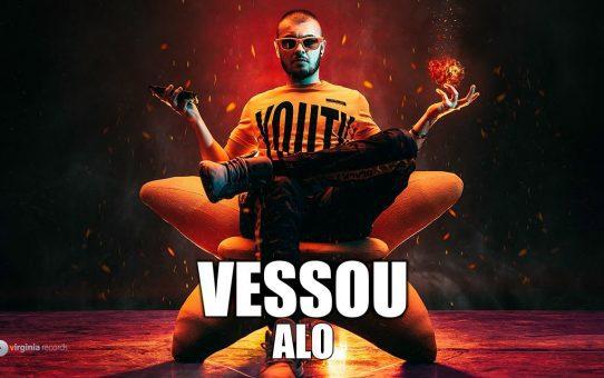 VessoU - ALO (Official Video)