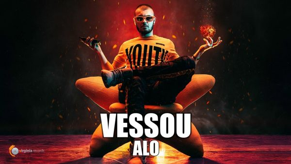 VessoU ALO Official Video scaled