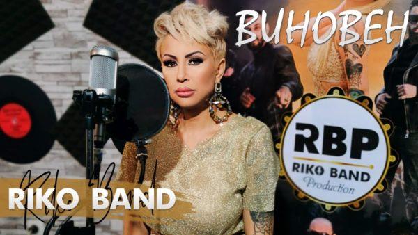 Sasha-Riko-RIKO-BAND-Vinoven-COVER-2020