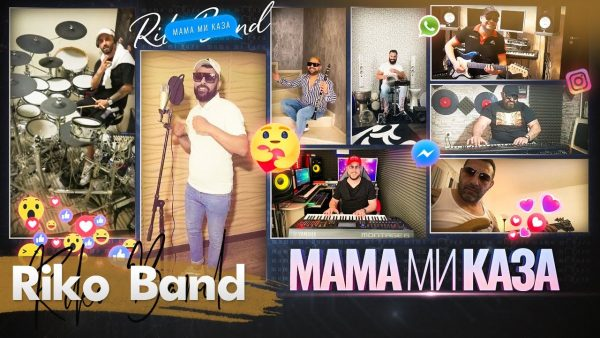 RIKO-BAND-Mama-Mi-Kaza-Vertical-Video-2020