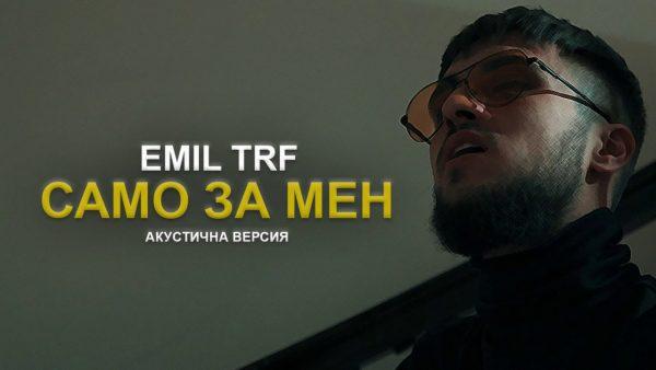 EMIL-TRF-