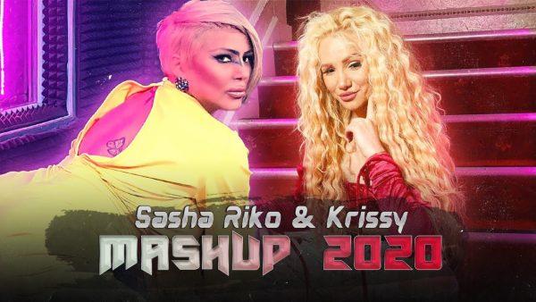 Sasha-Riko-Krissy-Mashup-2020