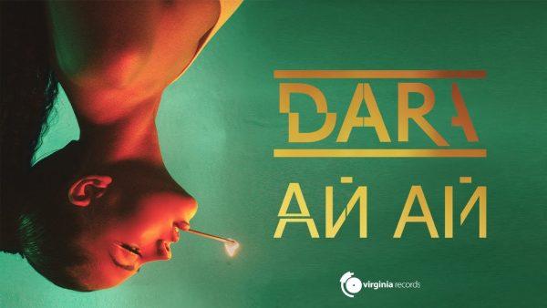 DARA-Ai-Ai-Official-Video