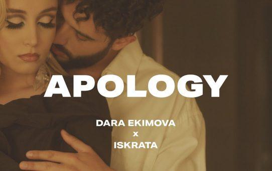 Dara Ekimova x Iskrata - APOLOGY