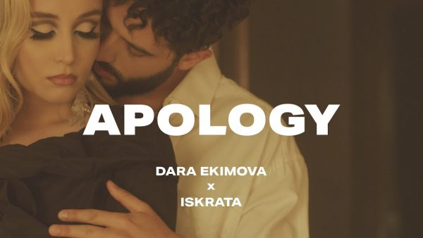 Dara-Ekimova-x-Iskrata-APOLOGY-Official-video