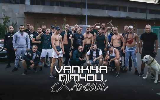 Dim4ou & Vanki4a - КЪСАЙ