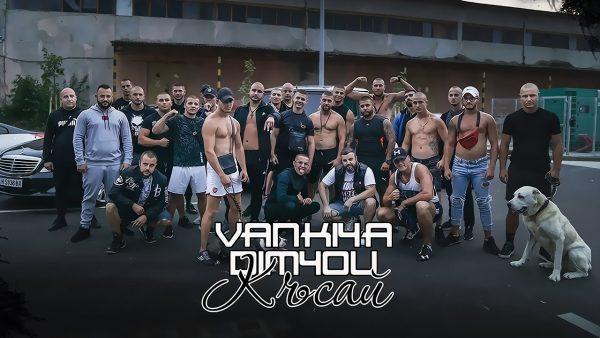 Dim4ou-Vanki4a-KASAY-