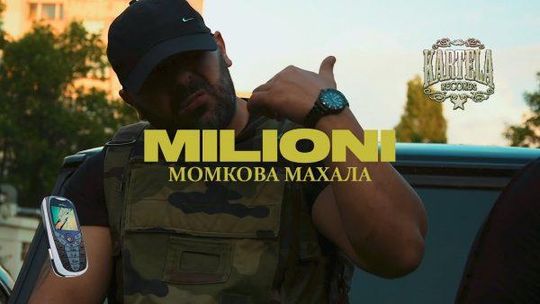 MILIONI-Official-Music-Video