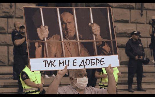 Новия Завет X FYRE - СЪПРОТИВА