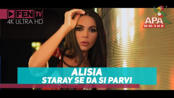 ALISIA-Staray-se-da-si-parvi-